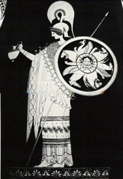 Armed Athena