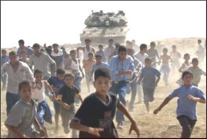 Israeli Tank Pursuing Palestinians